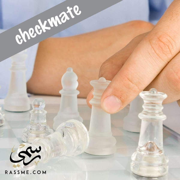 Crystal chess - Free Hand Engraving - موقع رسمي, afghani shop, afghani bazar, afghani bazaar, rassmi.com, rassme.com, مكتب, الأفغاني, هدايا ملوكية, هدية فخمة, تخطيط, ليزر, قلم, اصلي, مجاناً, مجانا, أبراج, مميز, Afghani Amman, Afghani Jordan, Afghani shop near me, dress, فستان عرس, بدلة عرس, online shop in Jordan, Best gift shop in Amman, best gift shop in Jordan, gift shop, Jordanian gift shop, gifts for mom, gifts for husband, anniversary, special, best gift, Gift shop in jordan, Delivery, gift delivery, Jordan unique gifts