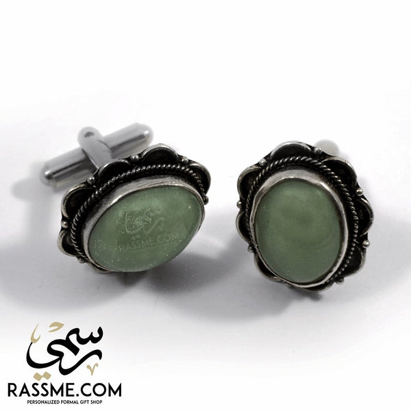 Silver Cufflinks with Jade Stone