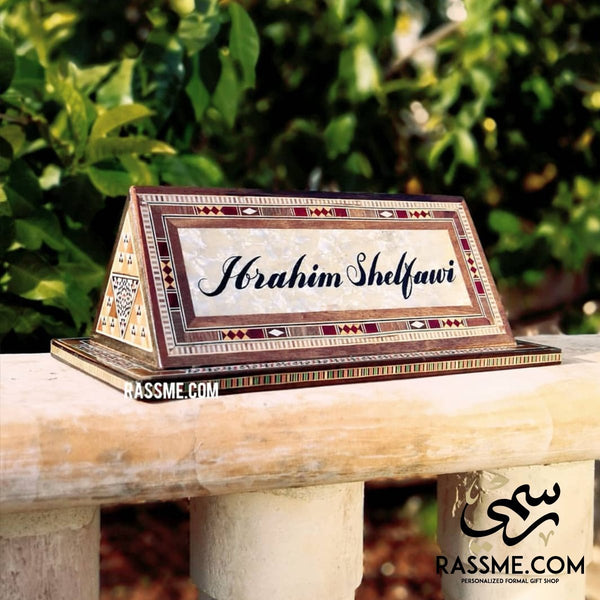 Wooden Desk Name Arabesque Style Prime - Two Face - Rassme