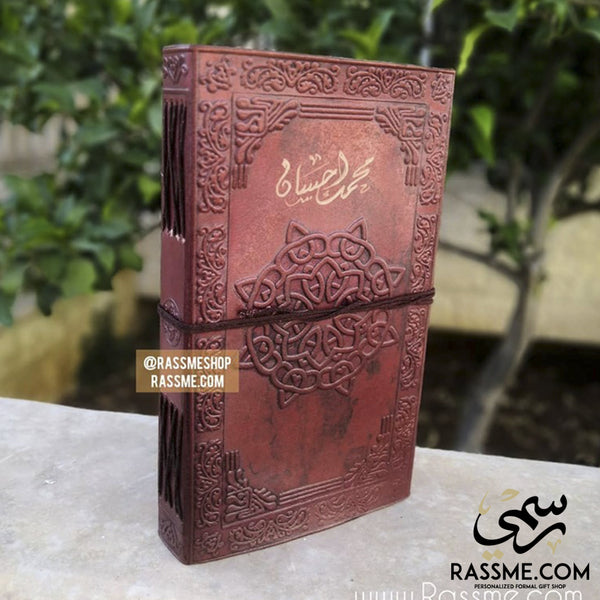 Leather Authentic Notebook Antique Paper - Free Engraving - in Jordan
