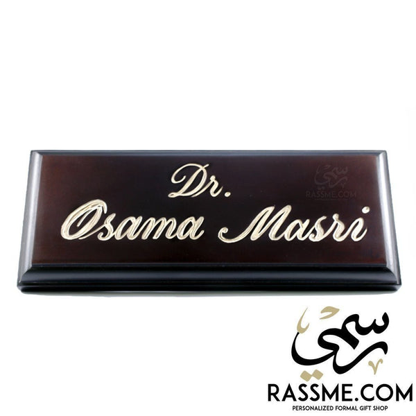 Desk Wooden Name Hand Engraving - Rassme