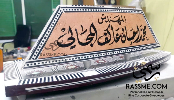 Wooden Desk Name Plates Desk Sign Arabesque Real Calligraphy - Rassme