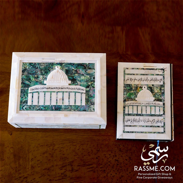 Hand Craved Genuine Mother Of Pearl Box & A Quran - Rassme