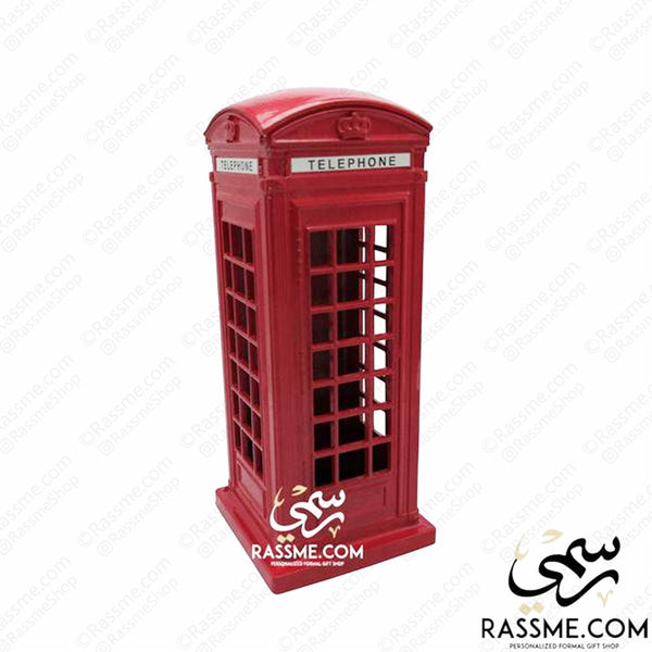 Telephone booth Piggy Bank Money Box London - Rassme
