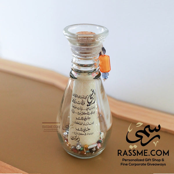 Personalized Small Message In The Bottle - in Jordan