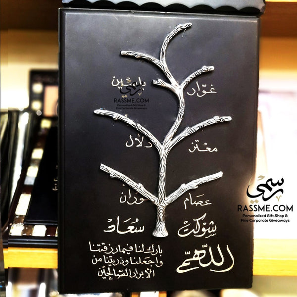 Personalized Family Tree Wooden Wall Hanging Engraving - in Jordan