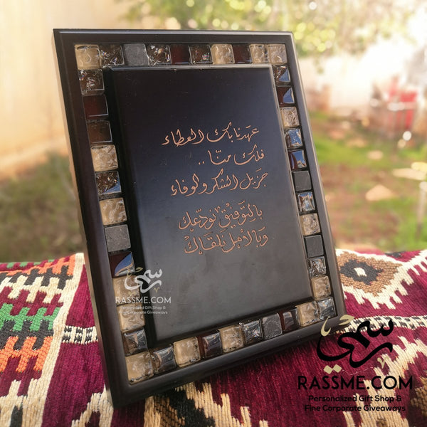 Personalized Handcrafted Wooden Mosaics Frame