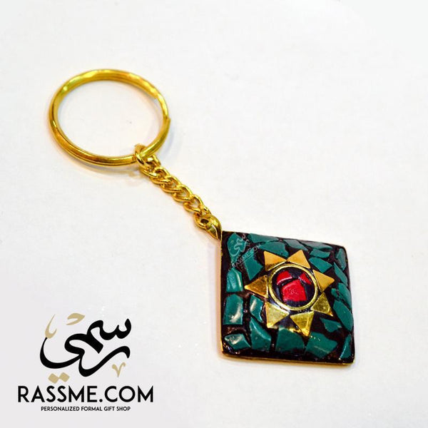 Keychain Brass Turquoise And Coral - Free Engraving - in Jordan