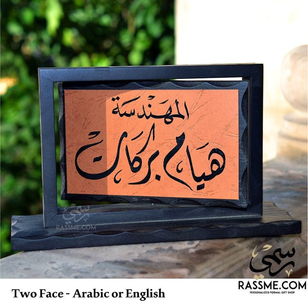 Desk Wooden Name - Two Face - Rassme
