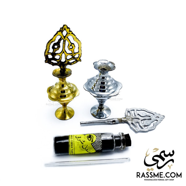 Brass Holder and Eye Liner Arabian Powder Collyrium - in Jordan