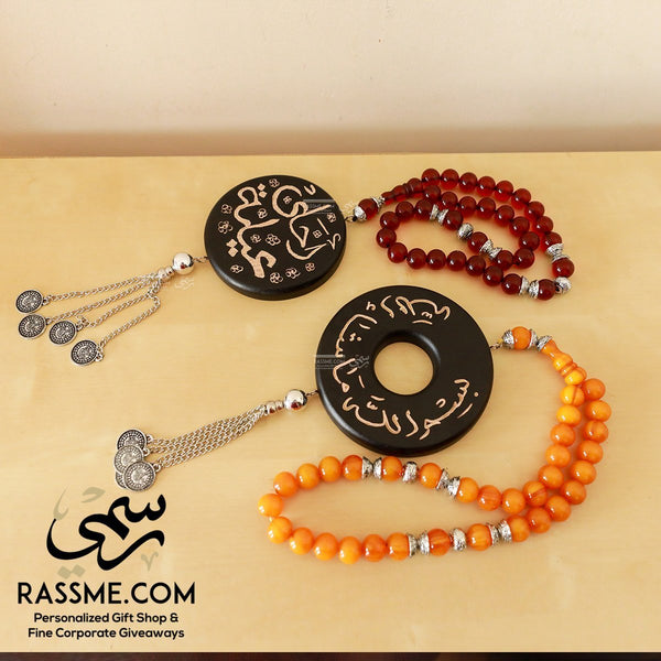 Personalized Long Wall Hanging Beads Wooden Roundel - Rassme