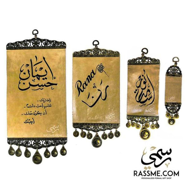 Personalized Leather Scroll Brass - Free Hand Calligraphy - in Jordan