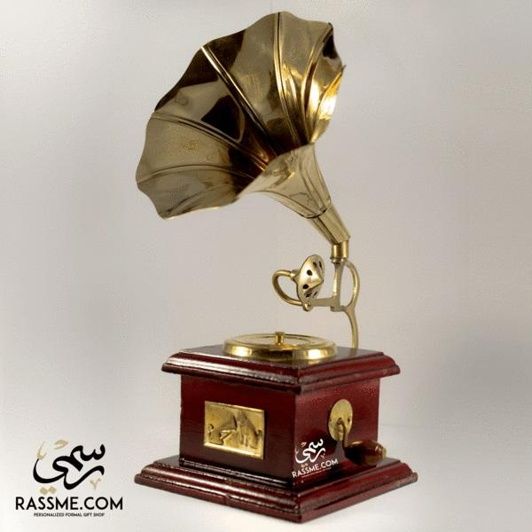 Wooden Mini Brass Gramophone - Free Engraving - in Jordan