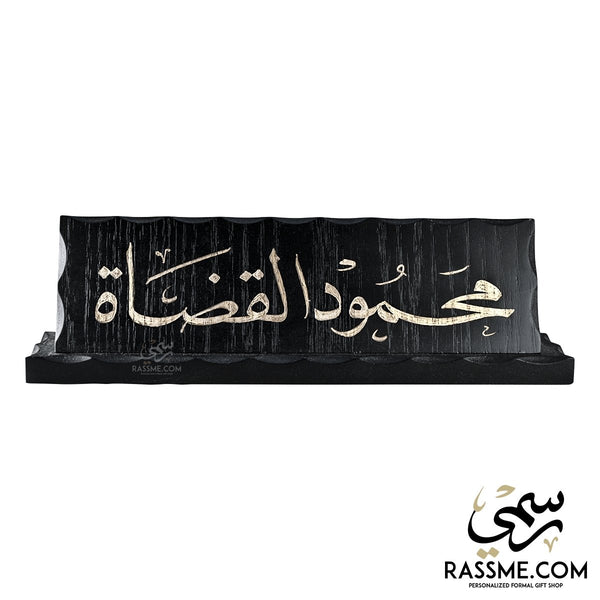 Desk Wooden Name with Stand - Free Engraving - Rassme