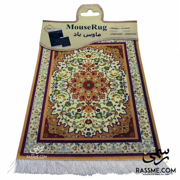 Oriental High Quality Mouse Pad Rug - in Jordan