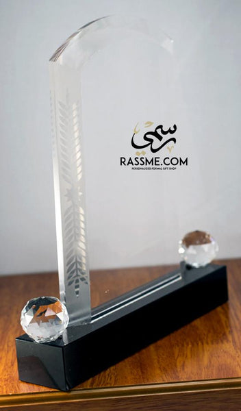 Plaque Gate Crystal - Free Hand Engraving - رسمي, afghani, rassmi, rassme , Alafghani, Personalized Gifts, customized gifts, delivery jordan, giftshop, gift ideas, gift ideas in Jordan, best gifts, Corporate gifts, giveawas, top gifts, gift for him, gifts for her, Giftshop near me, رسمي, هدايا رسمية, هدايا شركات