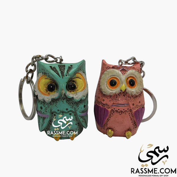 Handcrafted Colored Stone Owl Keychain - in Jordan