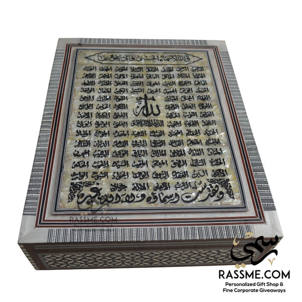 Wooden Mother Of Pearl Shell Holly Quran with Box 99 Names - Free Box Cover Writing Inside - in Jordan