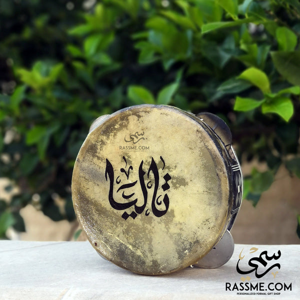 Handcrafted Arabian Daf Music - Free Hand Writing - Rassme