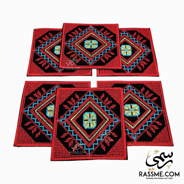Arabian Embroidery Coaster Rug Set - 6pcs - Rassme