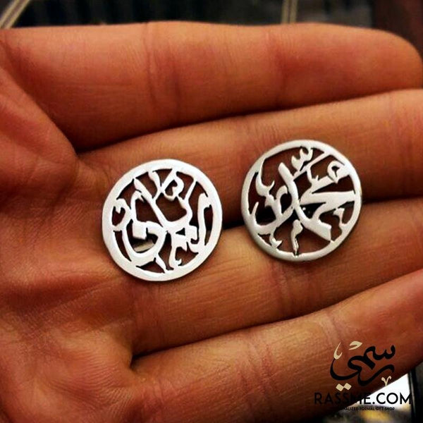 Customized Silver 925 Cufflinks Rhodium Plated - Arabic and English