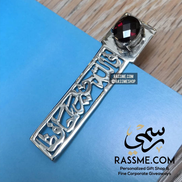 Customized Silver Bookmark / Money Clipper / Tie Clip Gemstone - in Jordan