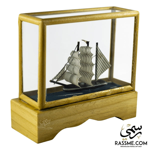 Ship in Glass Box - Free Engraving - in Jordan