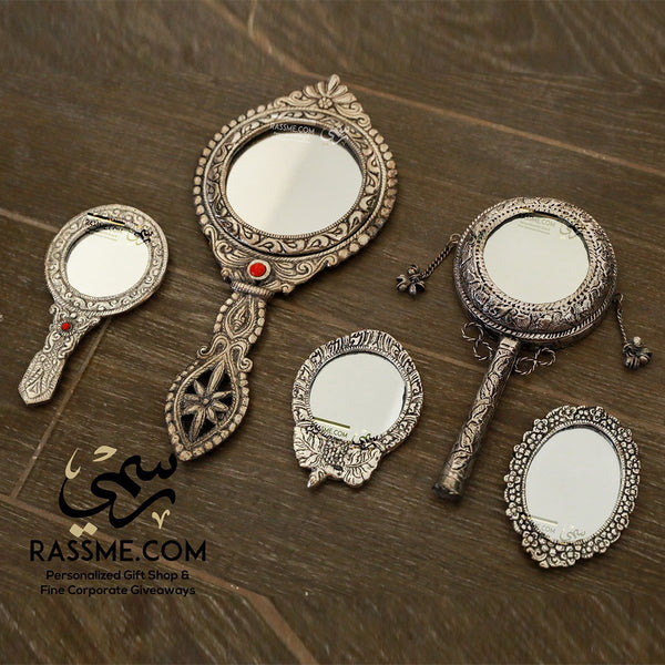 Personalized Portable Vintage Small Mirror - in Jordan