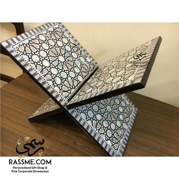 Handmade Wood Islamic Muslim Quran Holder Stand Inlaid Mother of Pearl - Rassme