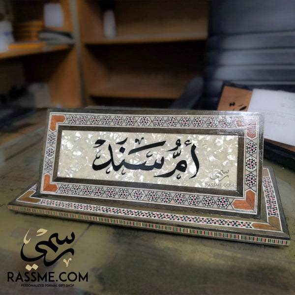 Wooden Desk Name Arabesque Style - Two Face - Rassme