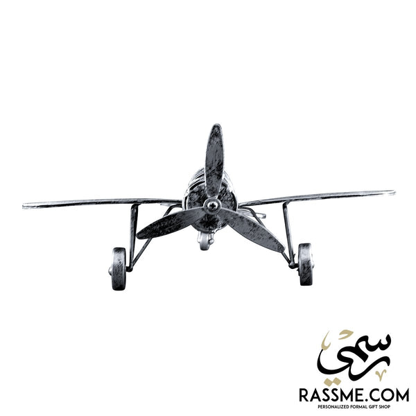 Handicraft Metal Retro Airplane - Free Engraving - in Jordan