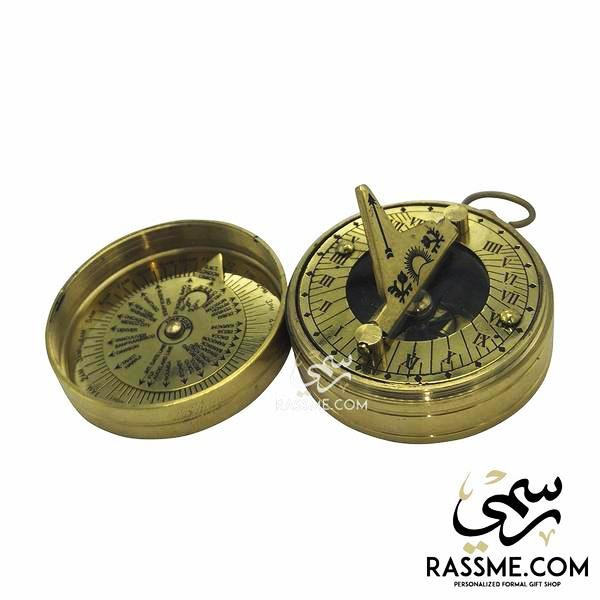 Solid Brass Sundial With Compass & Guidance Case - Free Engraving - in Jordan