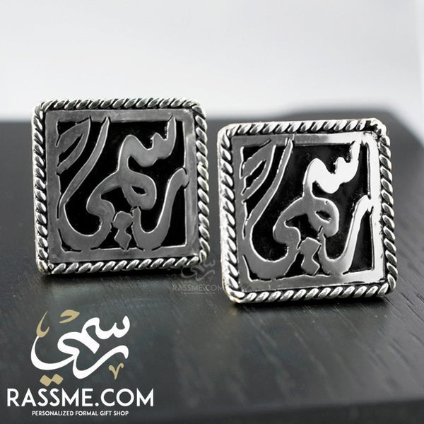 Customized Silver 925 Cuff Links Frame Set Rhodium Plated  - Arabic or English