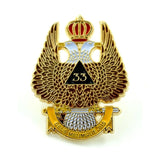 Freemason Lapel Pin 18 Variants - Free Masonic Ring  - Masonic Jewelry Free Masonic Ring - FreeMasonicRing.com