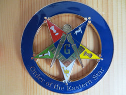 Eastern Star Unviersal Car Badge - Free Masonic Ring  - Masonic Jewelry Free Masonic Ring - FreeMasonicRing.com