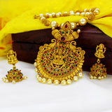PEARL BEADS WITH GODDESS LAXMI PENDANT NECKLACE