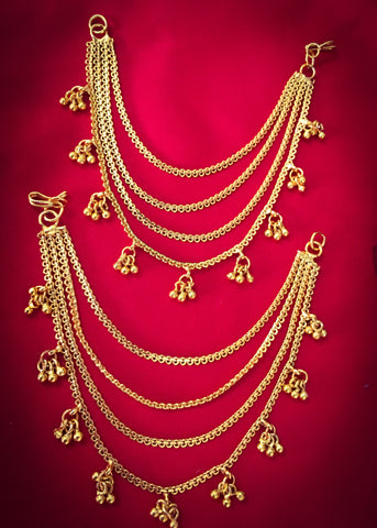 GOLDEN BEADS KANCHAIN