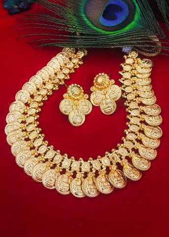 MALHAR COIN NECKLACE