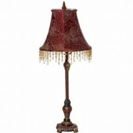 Matahari Lamp Medium