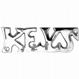 Silver Keys Key Rack