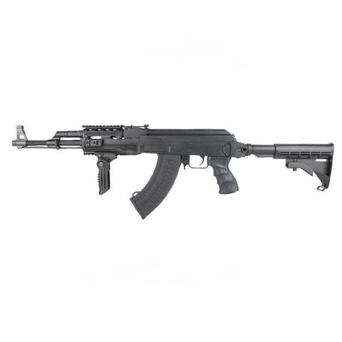 Cyma PMC AK (LE Stock - Black - CM522C) - A2 Supplies Ltd