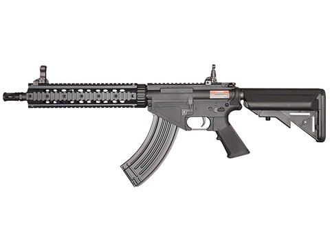 Cyma AR47 RIS CM650A AEG - A2 Supplies Ltd