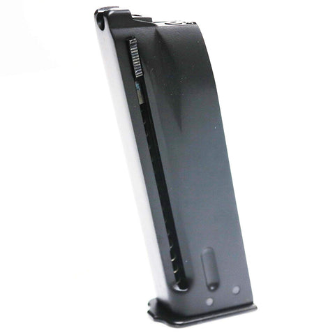 Browning Spare Magazine Black. - A2 Supplies Ltd