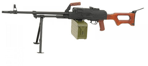 PKM AEG Wooden - A2 Supplies Ltd