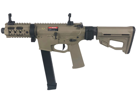 Ares M45X-S Tan