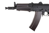 Cyma AKS74U CM045 - A2 Supplies Ltd