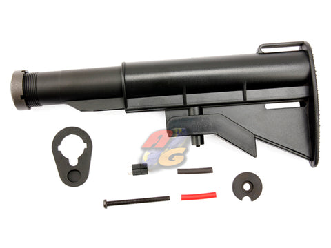 5 Position Sliding Buttstock (Black) - A2 Supplies Ltd