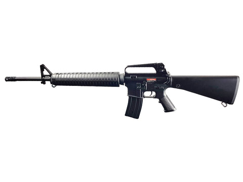 M16A2 AEG - A2 Supplies Ltd