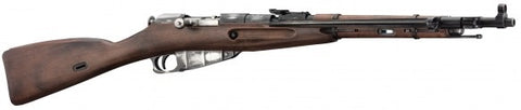 BO Manufacture Ltd Edt Weathered Mosin Nagant M44 CO2 Carbine *PRE-ORDER* - A2 Supplies Ltd