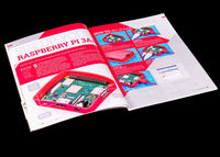 Getting started with Raspberry Pi3 Model A+ (Pi3 A+ Starter Set mit Buch)